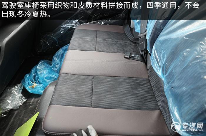 福田时代领航6国六压缩式垃圾车评测座椅