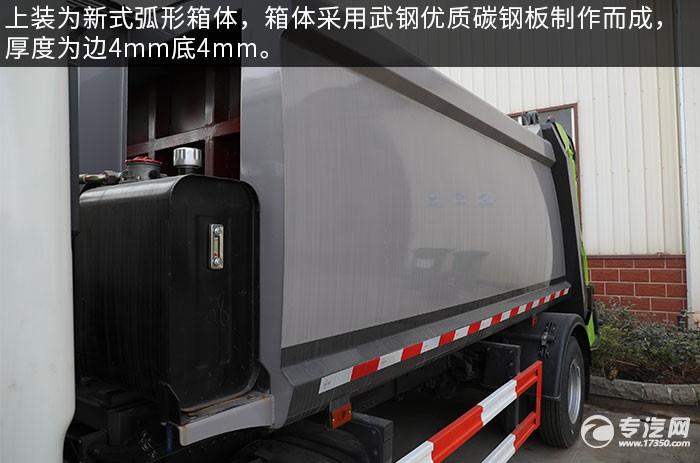 福田时代领航6国六压缩式垃圾车评测上装箱体