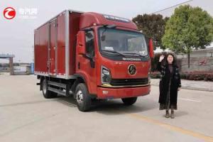 陜汽軒德翼9國六藍牌廂式貨車介紹視頻