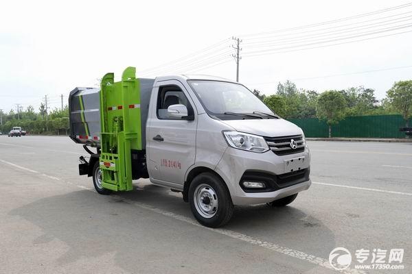 小型暢銷環衛垃圾車長安國六自裝卸式垃圾車價格多少錢?