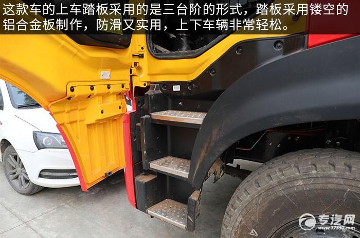 东风天龙KL后双桥国六17.8方清洗吸污车评测上车踏板