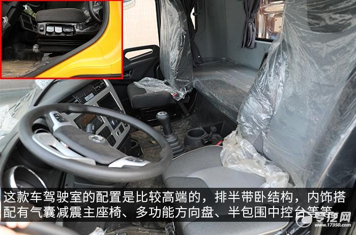东风天龙KL后双桥国六17.8方清洗吸污车评测驾驶室