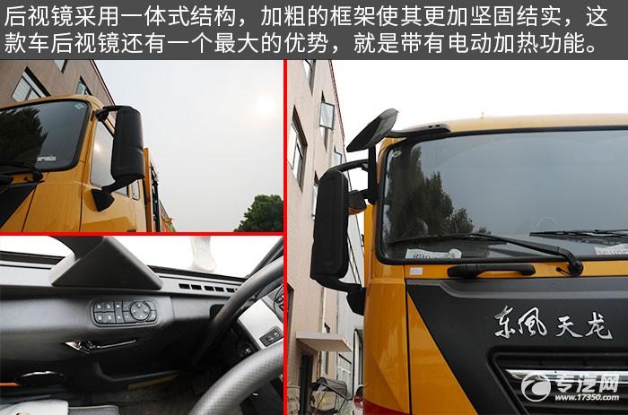 东风天龙KL后双桥国六17.8方清洗吸污车评测后视镜