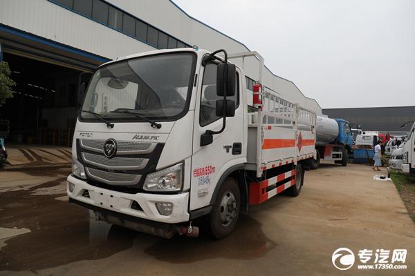 福田欧马可S3国六气瓶运输车