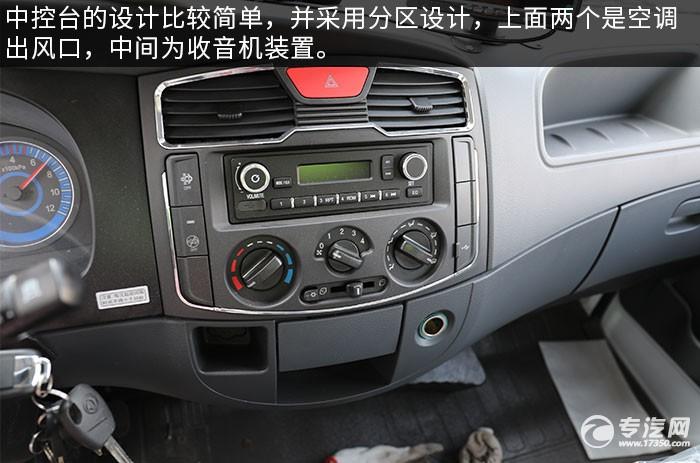 东风福瑞卡F6国六吸尘车评测中控台