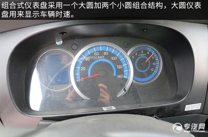 东风福瑞卡F6国六吸尘车评测仪表盘