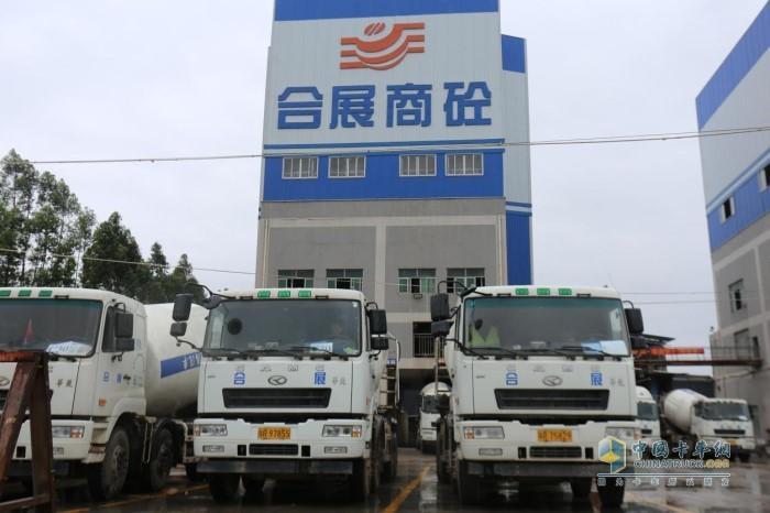 廣東清遠合展混凝土有限公司