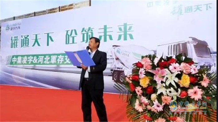 军存集团副总经理陈素海