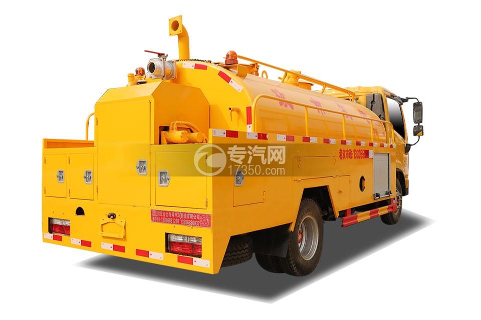 东风多利卡D6国六5.35方黄牌清洗吸污车右后图