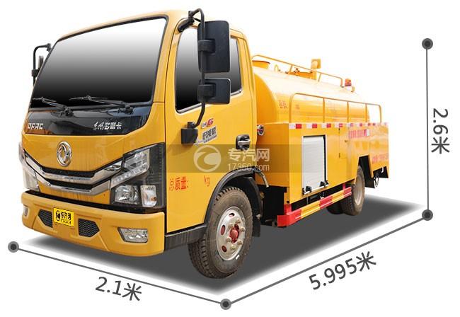 东风多利卡D6国六5.35方黄牌清洗吸污车外观尺寸图