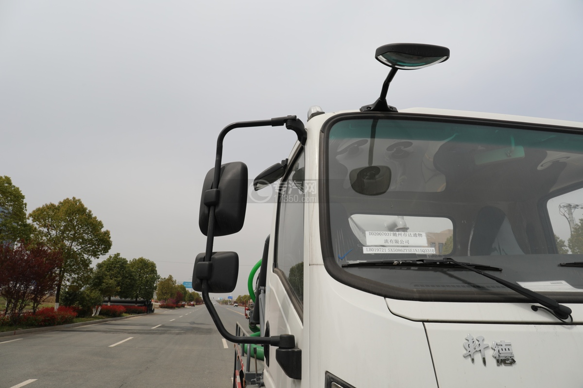陕汽轩德X9国六5方绿化喷洒车右后视镜