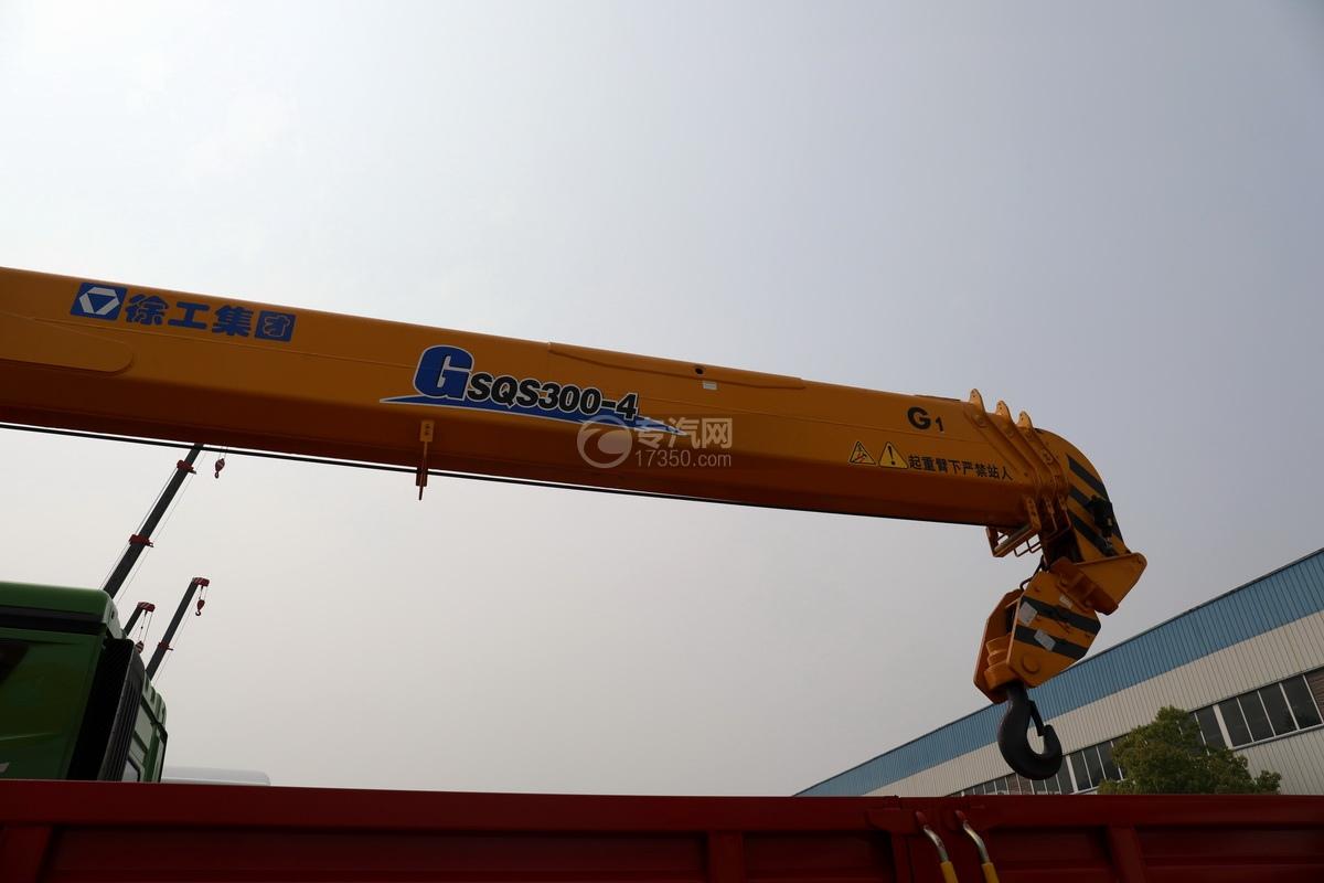 东风华神T5后双桥国六徐工12吨直臂随车吊(老款)吊机细节