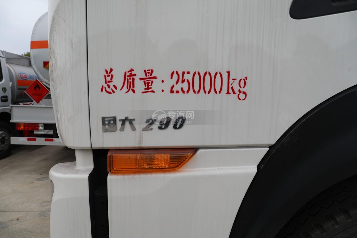 东风天龙KL后双桥国六14.49方洒水车门标识
