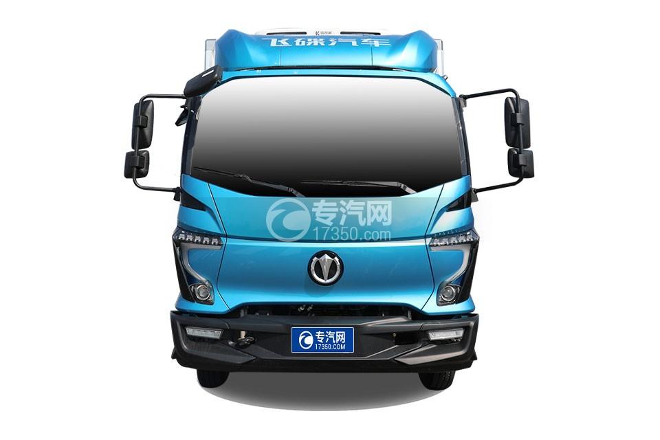 飞碟W5国六蓝牌4.085米冷藏车车前图