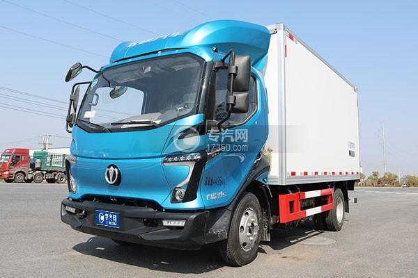飞碟W5国六蓝牌4.085米冷藏车左前图