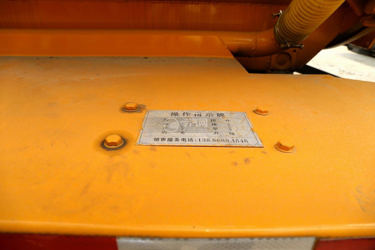 重汽豪沃单桥国六8.28方清洗吸污车操作指示牌