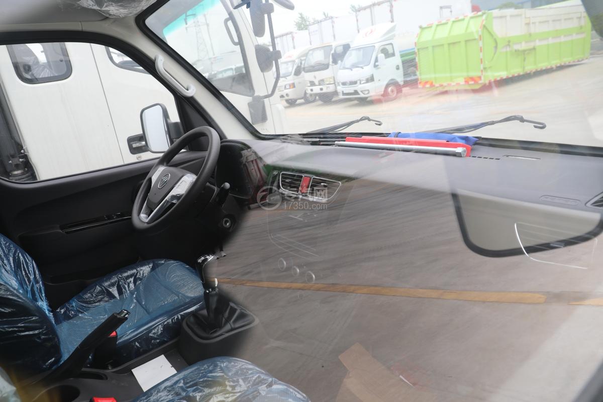 福田祥菱M2国六3.7米冷藏车驾驶室