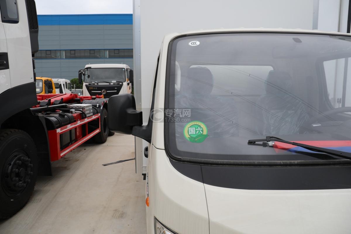 福田祥菱M2国六3.7米冷藏车右后视镜