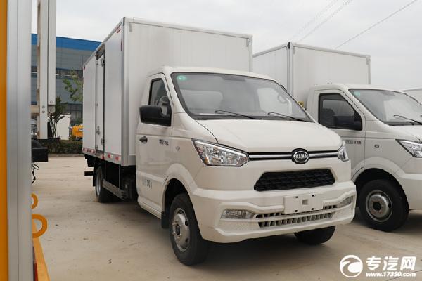 凯马锐捷V16国六3.5米冷藏车