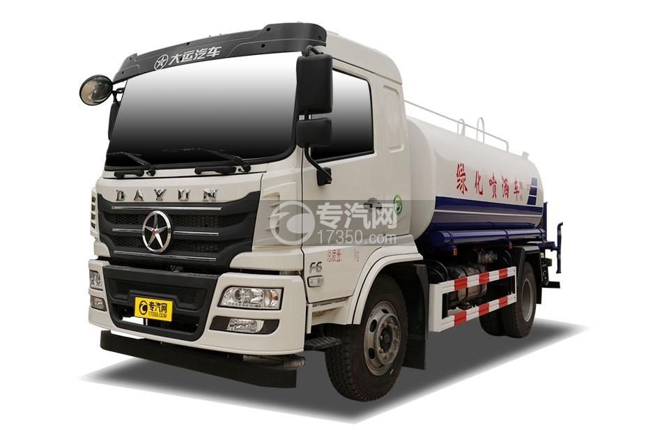 湖北大運F6國六10.2方綠化噴灑車