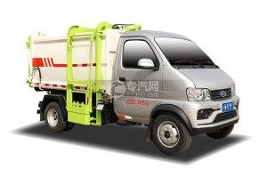開瑞國六自裝卸式垃圾車