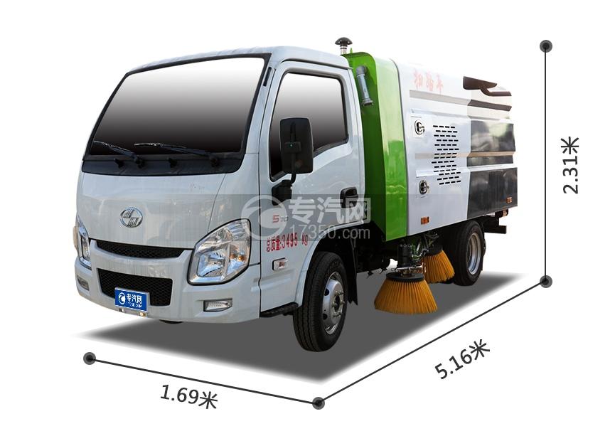 躍進小福星S70國六掃路車尺寸圖