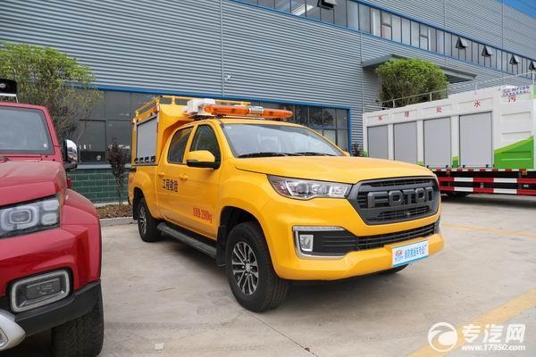 多功能福田皮卡國六工程救險車即將上市