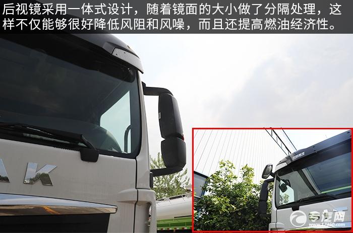 汕德卡C5H国六220马力国六洗扫车评测后视镜
