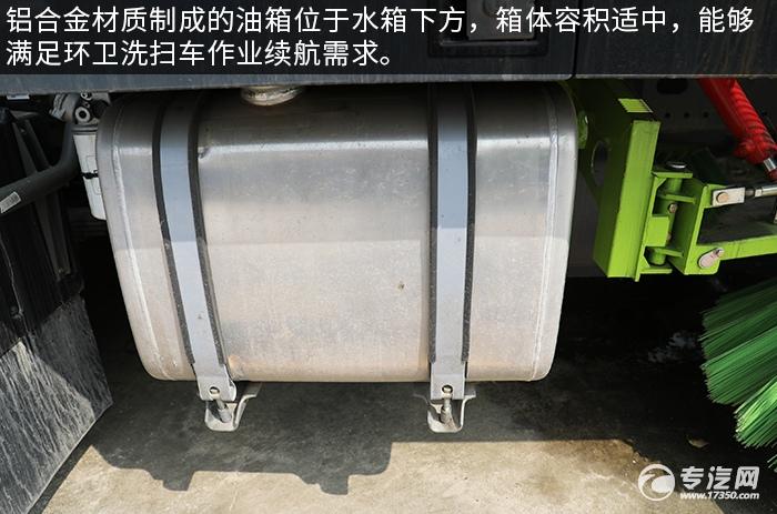 汕德卡C5H国六220马力国六洗扫车评测油箱