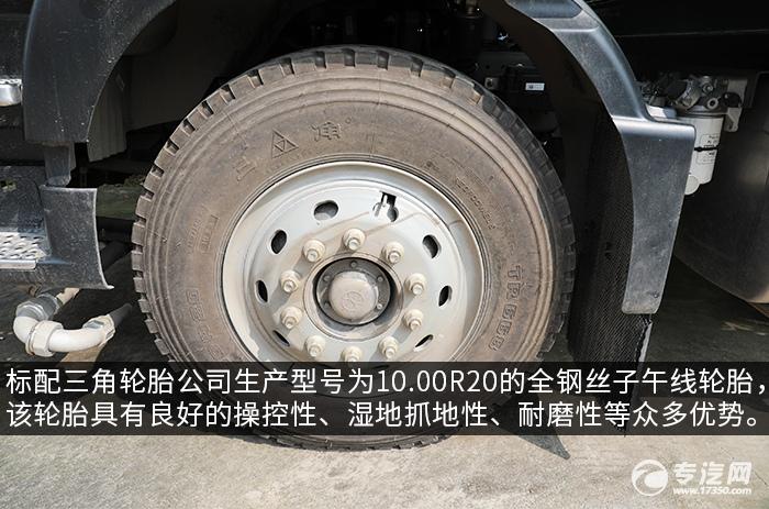汕德卡C5H国六220马力国六洗扫车评测轮胎