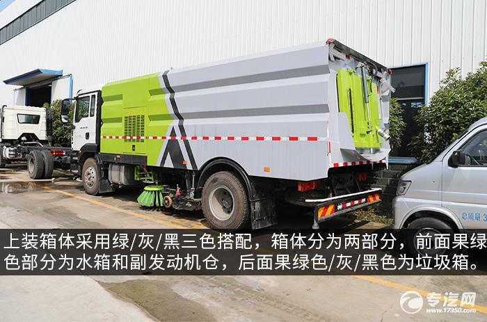 汕德卡C5H国六220马力国六洗扫车评测上装箱体