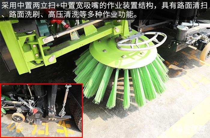 汕德卡C5H国六220马力国六洗扫车评测扫盘