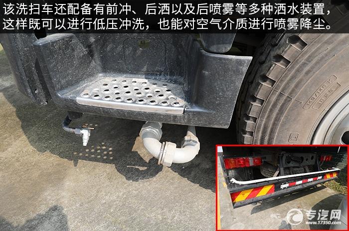 汕德卡C5H国六220马力国六洗扫车评测前冲、后洒
