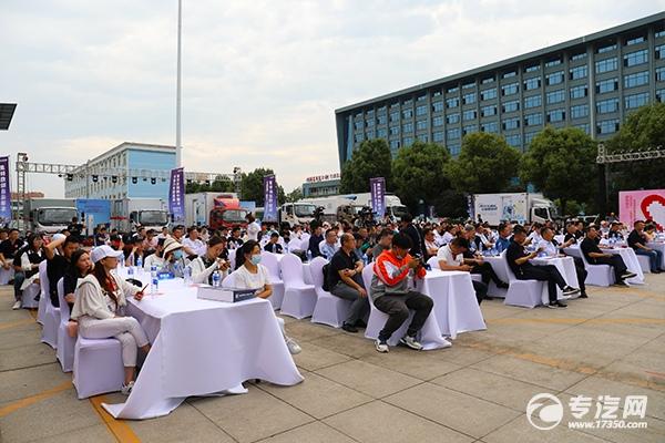 """中國奧鈴聯合程力集團專用車舉辦的以""""因為專業 所以可靠""""為主題的520鉅惠節活動"""