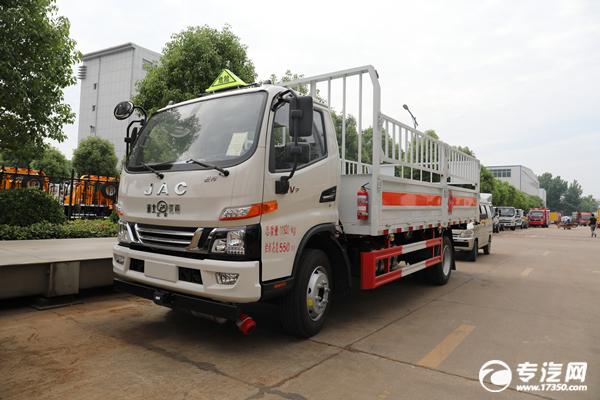 江淮骏铃V7国六气瓶运输车(仓栏式)