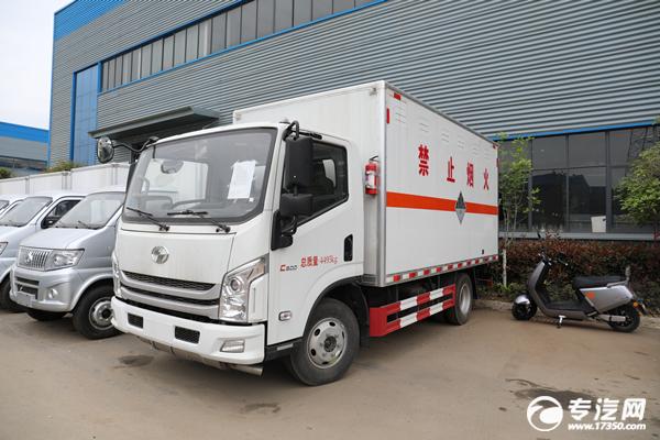 跃进超运C500国六4.1米杂项危险物品厢式运输车
