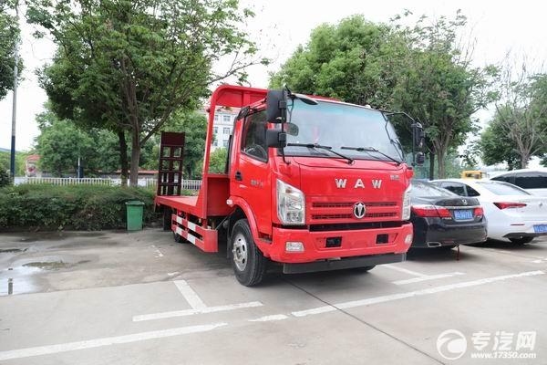 可拉120以內挖機的奧馳V3單排國六平板運輸車價格多少錢?
