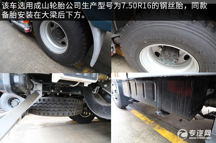 江铃凯运国六吸尘车评测轮胎