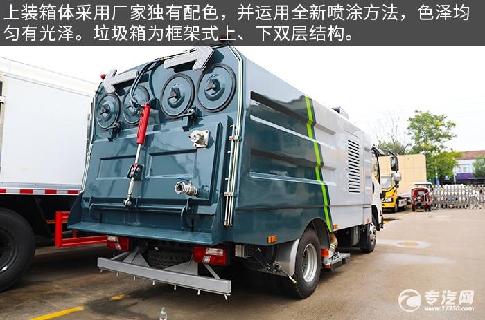 江铃凯运国六吸尘车评测上装箱体