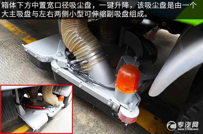 江铃凯运国六吸尘车评测吸尘盘