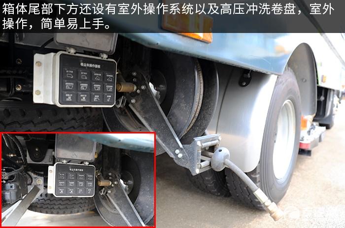 江铃凯运国六吸尘车评测室外操作系统