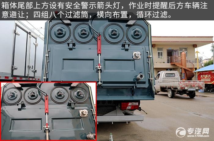 江铃凯运国六吸尘车评测箭头警示灯