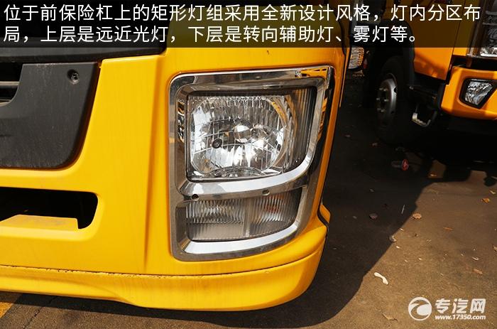 庆铃五十铃GIGA巨咖国六救险车评测大灯