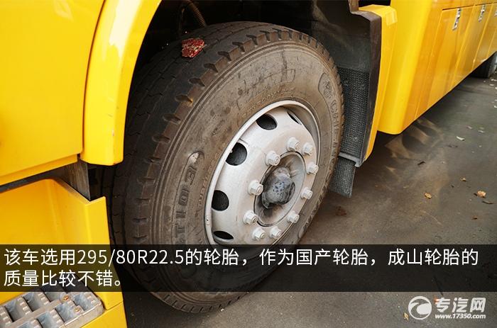 庆铃五十铃GIGA巨咖国六救险车评测轮胎