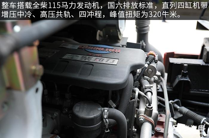 东风多利卡D6国六4.1方吸污车评测发动机