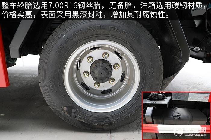 东风多利卡D6国六4.1方吸污车评测轮胎