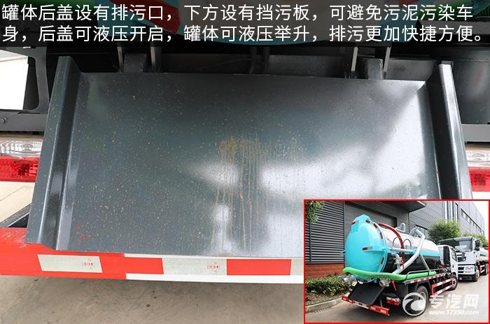 东风多利卡D6国六4.1方吸污车评测挡污板