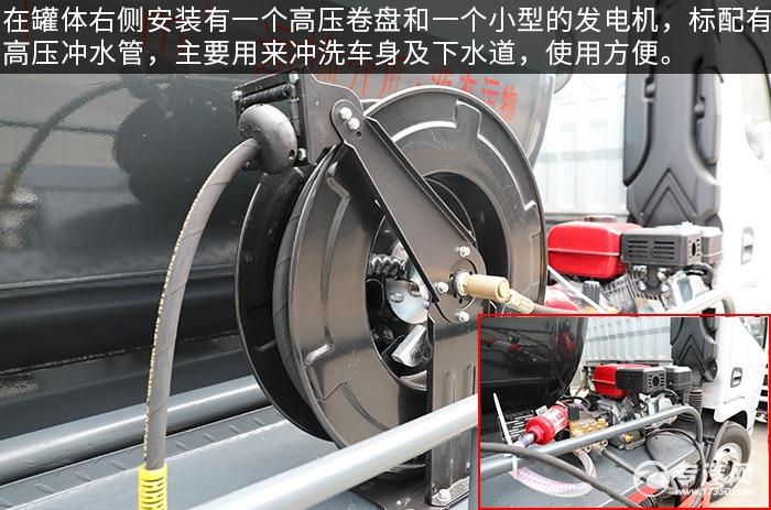 东风多利卡D6国六4.1方吸污车评测水管卷盘
