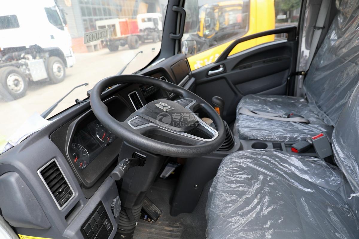 重汽豪曼H3国六一拖二蓝牌清障车(白色)驾驶室