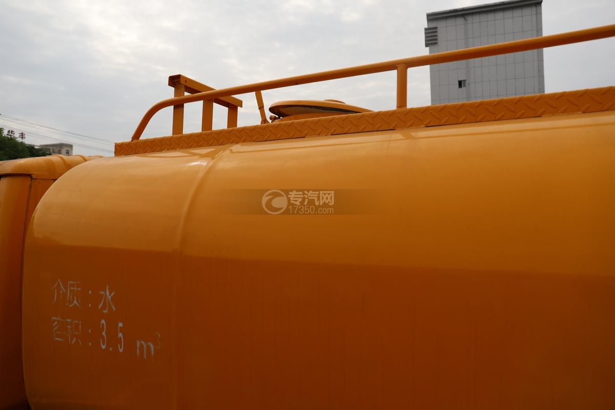 东风多利卡D6双排国六3.5方消防洒水车罐口